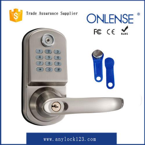 Apartment electronic lock-S200TM