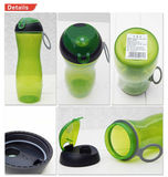 PLASTIC SPORTS WATER BOTTLES -PSWB007