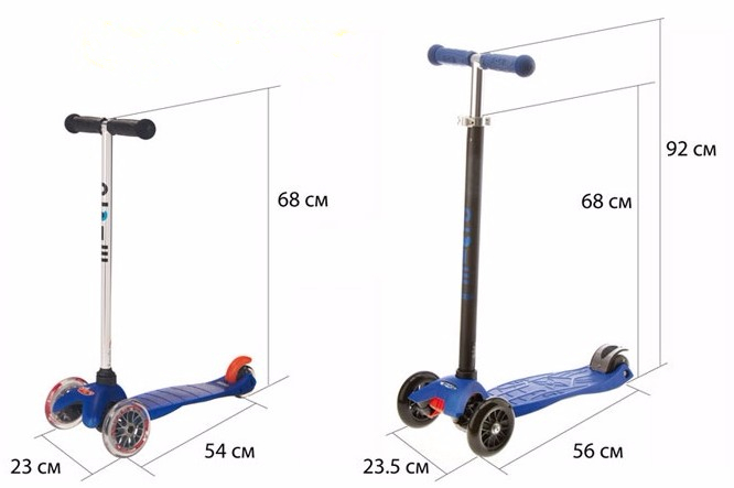 Big Wheel Kick Scooter for Adult-HB-005
