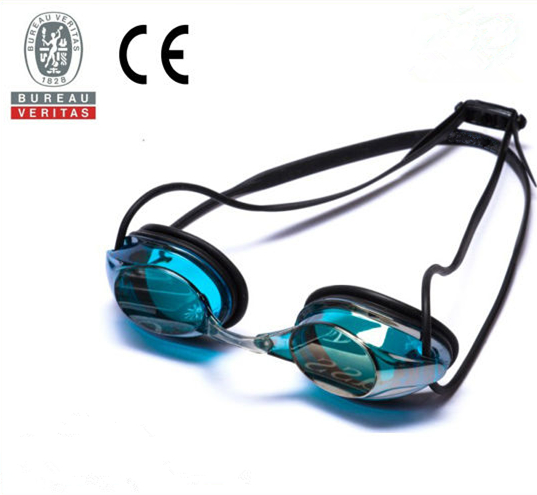 Swimming Googles-WS-004
