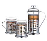 Tea maker set -GL119-2