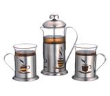 Tea maker set -GS134-2