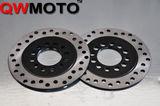 brake disc -