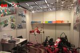 HONGKONG TOYS & GAMES FAIR -