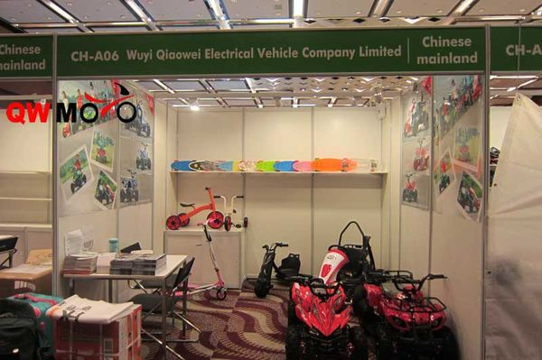 HONGKONG TOYS & GAMES FAIR-