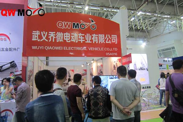 China Sport Show-