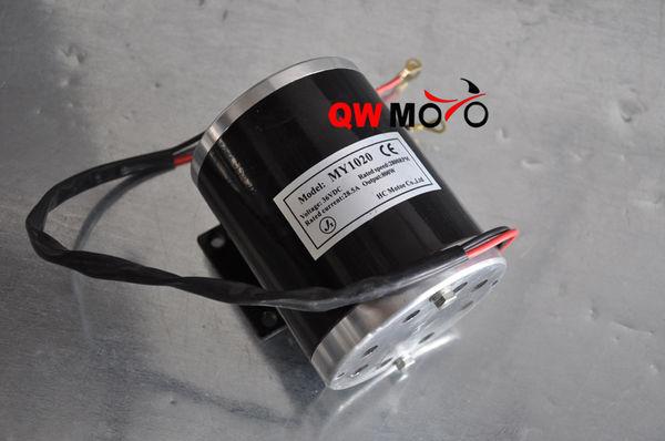 800W Motor-