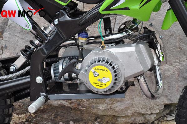 49cc Engine Easy Pull Start Long Gear Box-