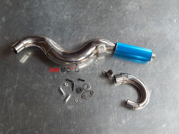 Exhaust pipe-