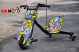 QWMPB-04 Electric drift trike -QWMPB-04
