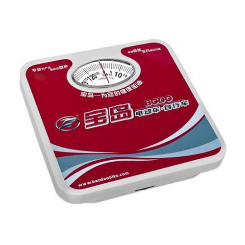 Gift weighing apparatus