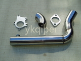 Intercooler pipe -CC31-CIVBRT-DP