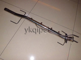 Exhaust pipe -G81D: MAZDA6