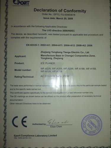 哹ce�n�_ice shaver ce report
