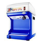 Ice Shaver-WF-A188
