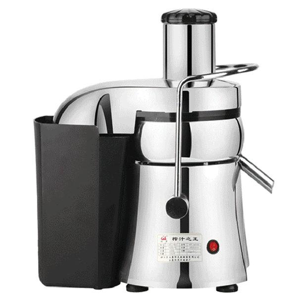 550W Juice Extractor