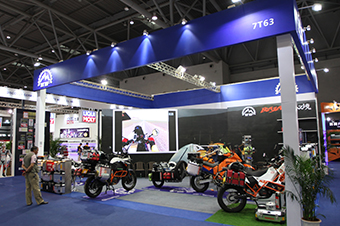 2017 China International Motorcycle Trade Exhibition