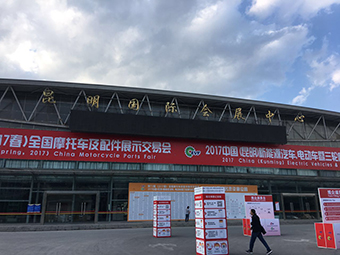 2017  China Motorcycle parts Fair