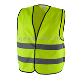 Reflective vest-WK-A001