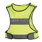 Mesh reflective vest -WK-M026