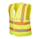 Reflective vest -WK-A006
