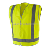 Reflective vest -WK-A010