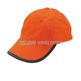 Reflective cap/hat -WK-H005
