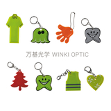 Reflective key chain -WK-B006