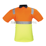 Reflective T-shirt -WK-T007