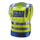 Reflective vest -WK-A007