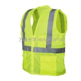 Mesh reflective vest -WK-M002