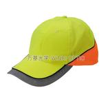 Reflective cap/hat -WK-H008