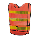 Mesh reflective vest -WK-M008