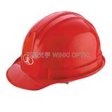 Helmet -WK-H002
