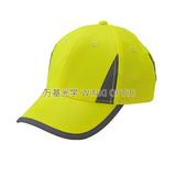 Reflective cap/hat -WK-H007