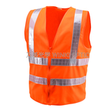 Reflective vest -WK-A004