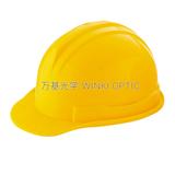 Helmet -WK-H001