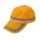 Reflective cap/hat -WK-H004