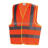 Reflective vest -WK-A002