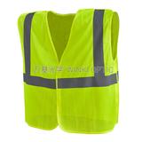 Mesh reflective vest-WK-M001
