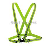 LEDReflective vest -WK-L009