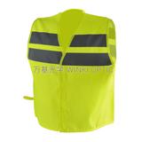 Children reflective vest -WK-C012