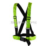 LEDReflective vest -WK-L008