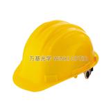 Helmet -WK-H003
