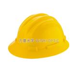 Helmet -WK-H004