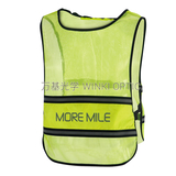 Mesh reflective vest -WK-M025