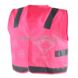 Children reflective vest -WK-C001