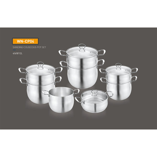 SANDING COUSCOUS POT SET-WN-CP04