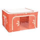 STORAGE BOX -STORAGE BOX