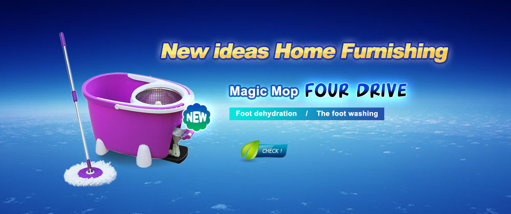 New ideas home furnishing